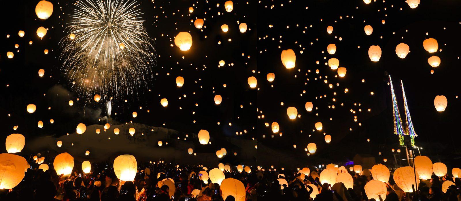 <!--幾千ものスカイランタンが皆の願いを天に運ぶ。 冬の夜空にゆっくり浮かぶ無数のスカイランタン、幻想的な時を体感ください。-->